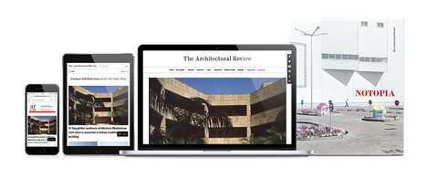 Architectural Review Full Access